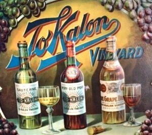 To Kalon Advertising 300x267 Complete Napa Valley California Wine History from Early 1800s to Today