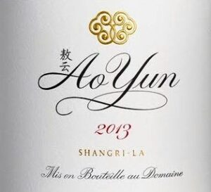 Ao Yun Wine 300x273 China and Bordeaux Wine, The Complete Story, Current Situation Today